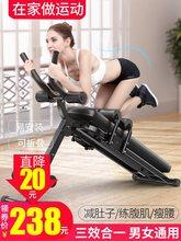 多功能zg卧起坐健身zc用女性锻炼腹肌运动健腹器仰卧板收腹器