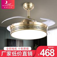 全铜吊zg灯客厅 隐mc灯卧室餐厅现代简约家用LED的伸缩风扇灯