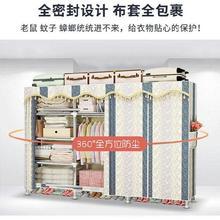 家用加厚钢管支架绒zg6料布衣柜tx挂衣收纳折叠防潮加大