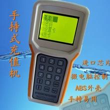 充值机zg0(小)区自动tx币刷卡 自助洗车机配件 IC水卡充值机