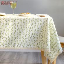 田园(小)清新餐桌zg4布北欧长yy茶几台布(小)碎花蕾丝边桌布布艺