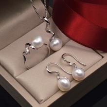 天然淡zg珍珠吊坠女yy品防过敏925纯银耳环戒指项链首饰套装