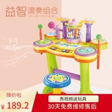 喷泉儿zg架子鼓益智yy充电麦克风音乐旋转木马鼓琴玩具