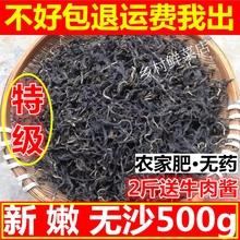 特级农zg芝麻叶 新yy南自晒干菜叶子 干货500克包邮可批