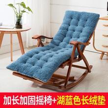 竹摇椅zg椅折叠午休yy椅逍遥椅老的实木摇摇椅太空椅成的椅子