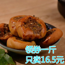申泰老zg号鸡仔饼腐wg州特产广式(小)吃传统特色独立包装