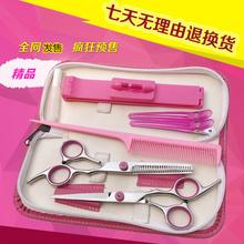平剪牙zg打薄剪刘海wg器无痕剪自己剪头发工具套装
