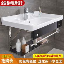 卫生间挂墙款洗脸盆钢化玻璃盆壁挂zg13面盆洗hg洗手盆组合
