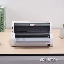 爱普生zg30K 7wq得实OKI5200发票快递单针式打印机