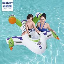 beszgway喷水wq宙飞船 游泳圈座骑宝宝水上充气坐骑戏水玩具