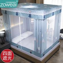 床帘一zg式1.8mwq包遮光纹账宝宝防摔1.5m家用防蚊罩2米