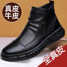 秋冬皮zg真皮冬季加wq保暖英伦风高帮鞋子男鞋黑色靴子棉鞋潮