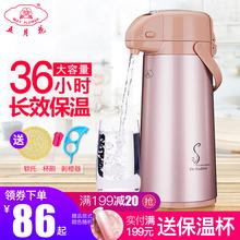 五月花zg压省力气压wq瓶家用保温壶大容量暖壶保温水壶