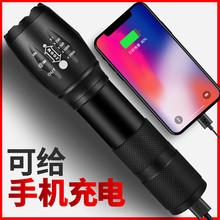 手电筒zg光可充电超wq家用户外(小)多功能便携迷你充电宝led