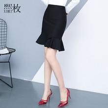 鱼尾裙zg身裙女秋冬wq显瘦半裙一步包裙黑色短裙a字包臀裙子