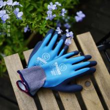塔莎的zg园 园艺手wq防水防扎养花种花园林种植耐磨防护手套