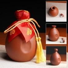 (小)酒壶zg陶瓷 酒坛wq罐古1斤2密封3一斤装空酒瓶窖藏5B,