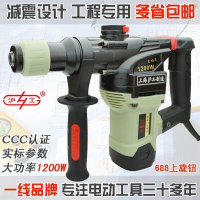 多功能电镐电zg二三用锤钻wq型带减震充电款锂电池单用