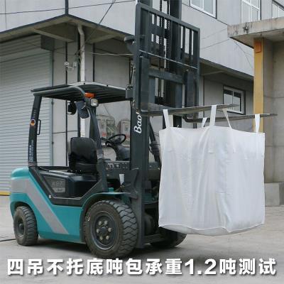 物料尼zg重物仓储工wq污泥袋沙包白色杂物方形行李吊装