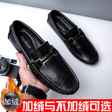 GGNzgNB男士加wq休闲皮鞋牛皮欧洲站帆船鞋45码豆豆鞋真皮男鞋