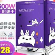 干洗店zg加热(小)型干wq架内衣裤插电式方便布柜储物不锈钢