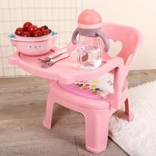 婴宝宝zg宝吃饭桌餐wq通叫叫靠背座椅塑料凳子安全吃饭(小)板凳