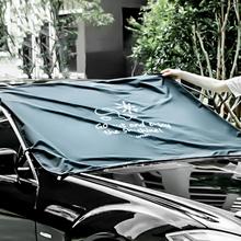 磁吸式zg车用前挡车wq隔热太阳遮光板前档夏季车载用品