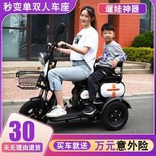 电动三zg车成的新式wq你(小)型残疾的代车老年老的电瓶电动车