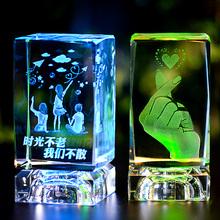 创意个zg生日礼物女wq送男朋友女孩同学diy定制实用新年元旦