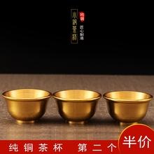 铜茶杯zg前供杯净水wq(小)茶杯加厚(小)号贡杯供佛纯铜佛具