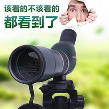 头戴头zg式非成像红wq码透光夜视仪望远镜单筒的体高清
