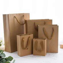 大中(小)zg货牛皮纸袋wq购物服装店商务包装礼品外卖打包袋子