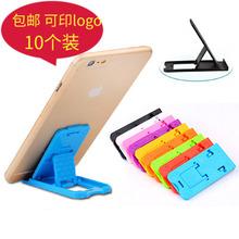 10个zg携折叠式懒wq支架办公桌面通用型苹果(小)米平板简易塑料