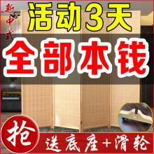 实木玄zg中式屏风帘wq约竹编屏风隔断墙客厅折叠移动推拉折屏