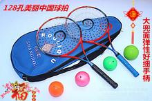 新式尚zg细柄 美丽wq128孔高弹力拍面碳纤维太极柔力球拍