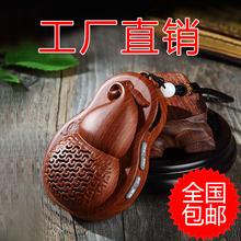 新式家zg播经机大悲wq便携听佛机充电式音乐播放器结缘