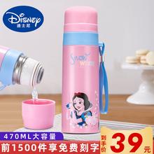 迪士尼zg童保温杯大wq女孩便携杯子防摔幼儿园水壶(小)学生水杯