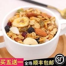 懿家 zg果烤低温烘wq干吃酥脆水果拌酸奶零食500g罐装