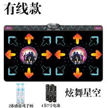 强节奏zg动无线感应wq量游戏智能室内炫舞紫接口保龄球跳舞毯