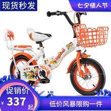 2-1zg岁汪汪队(小)wq童脚踏折叠辅助轮通用自行车男女孩平衡童车