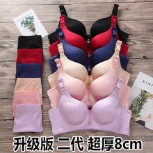 超厚(小)zg平胸a杯加wqM文胸罩无痕无钢圈聚拢调整型上托侧收内衣