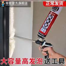 修补泡zg填充空调孔wq泡胶堵洞贴厨房防老鼠剂硬速干墙洞填缝