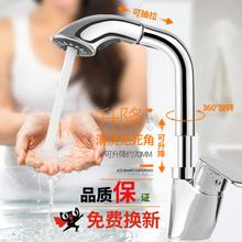 全铜抽zg式面盆水龙wq台盆洗手池洗脸盆龙头升降洗头伸缩旋转