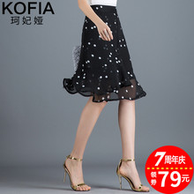 波点雪zg半身裙女夏wq20新式裙子高腰鱼尾裙包臀裙黑色a字短裙