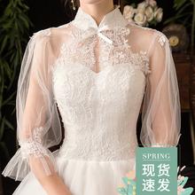 轻婚纱zg服2020wq式复古立领一字肩长袖超仙新娘显瘦齐地赫本