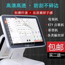 适用于zg银机屏幕贴wq寸pos机福彩点餐机KTV点歌机超市收银机15.6寸贴膜