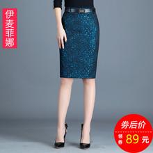 包臀短zg半身裙女秋wq20新式提花中长高腰显瘦a字开叉一步裙子