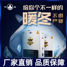 电锅炉zg用采暖38wq自动煤改电智能家用电锅炉220z