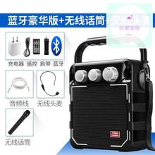 便携式zg牙手提音箱gw克风话筒讲课摆摊演出播放器
