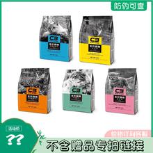 Catzging Csc猫奶糕2KG10公斤成幼添加益生元高易消化蛋白
